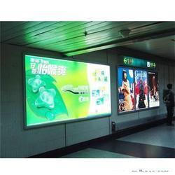 亿佳倡弘标识、滚动系统销售、红旗区滚动系统图片