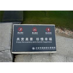 沈阳市户外指示牌 户外指示牌供应厂家 亿佳倡弘标识图片