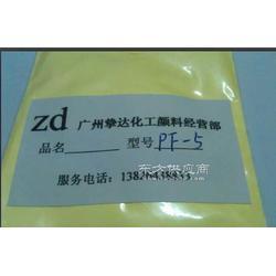 吹膜厂专用增白剂PF-5图片