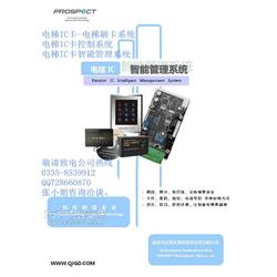 前景光电电梯智能刷卡机多少钱图片
