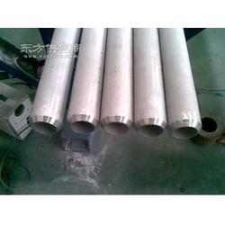 供应420J2不锈铁管-420J2不锈铁无缝管厂价图片