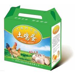 闻达彩印包装(图),精美食品包装箱,食品包装箱图片