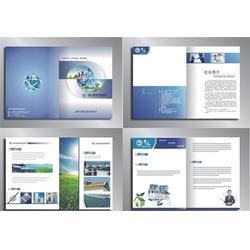 高密企业宣传册_企业宣传册印刷厂_闻达彩印包装图片