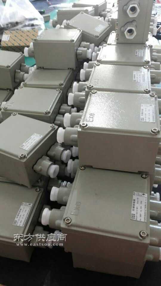 bjx-16/20防爆接线箱定做iib级iic级防爆箱价格