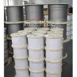 316L钢丝绳报价直径1.5mm钢丝绳厂家图片
