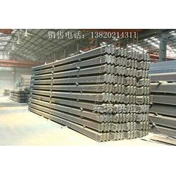 供应不等边角钢生产厂家/图片
