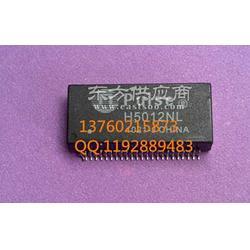 供应原装优质网络变压器H5012NL图片