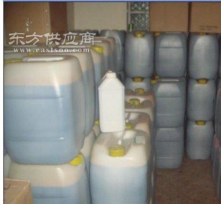 东莞利天生产高浓度水性色精 油墨水性色精 水性色精图片