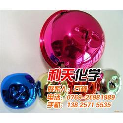 利天水性金属铬合染料|水性红色精生产厂家|攀枝花红色精图片