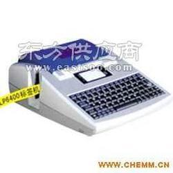 兄弟DT-4000热敏标签打印机图片