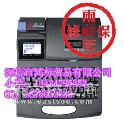 硕方Tp-R1002B色带硕方Tp70/76专用标签色带图片