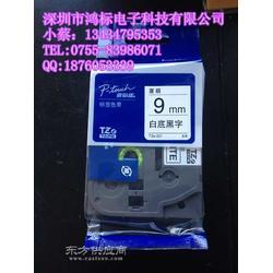 兄弟标贴纸TZe-131透明标签色带图片
