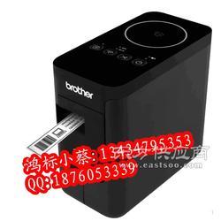 兄弟新款打码机PT-E550W图片