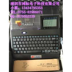 硕方线号电脑印字机TP60i电控柜配电箱标识印字机图片