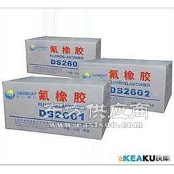 氟橡胶东岳神舟DS2601图片