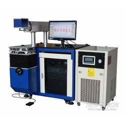 塑料ABS料激光打标机图片
