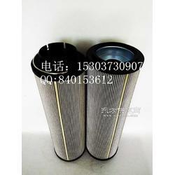 JJ-915聚结滤芯,滤油机分离滤芯FL-1120图片