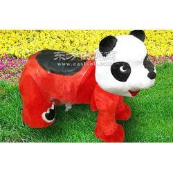 红太狼电动玩具车图片