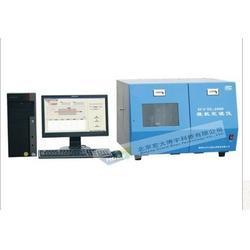 宏大博宇,鹤壁灰分测硫仪,测硫仪图片