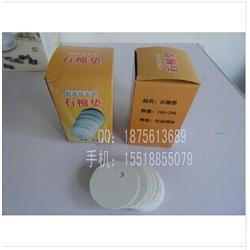石棉垫,宏大博宇,厂家直接供货石棉垫图片