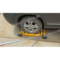 简易移车器|烟台万腾机电(已认证)|宿迁移车器图片