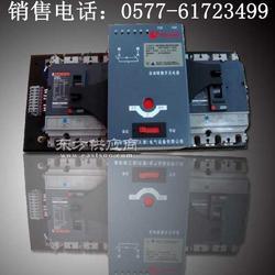 WATSGA-400/350A/3S图片