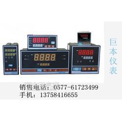 XMTE-8634A图片