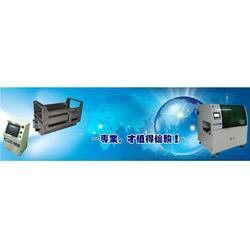 松香喷雾机|助焊剂松香喷雾机厂家|晶英科技图片
