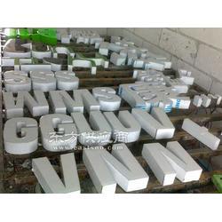环氧树脂发光字-泽林品牌信誉佳图片