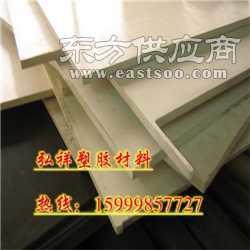 PPSU板 灰白色PPSU板 进口PPSU板图片