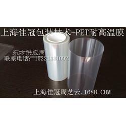 供应涂胶复合材料用离型膜图片