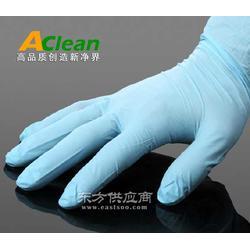 原装进口蓝色多用途洁?#27426;?#33096;手套进口洁净大品牌图片
