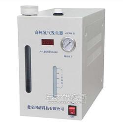 高纯氢气发生器GP-300/GP-500型图片