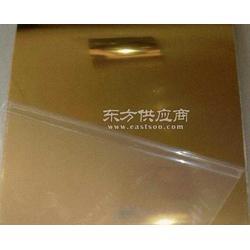禁水C2680黄铜板图片