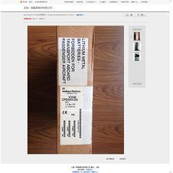 欢迎订购IC698CPE040,上海一哲图片