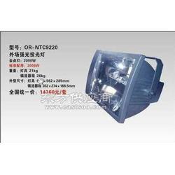 NTC9220皇隆外场强光投光灯图片