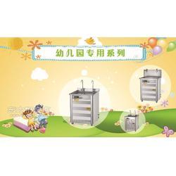 供应幼儿园饮水机直饮水温水器图片