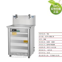 供应幼儿园饮水机直饮水温水器报价图片