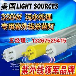 华南报价美国莱邵思320贡齐灯管GPHHA1554T6L UV-C杀菌灯