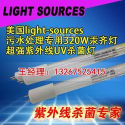 美国莱邵思GPHHA1554T6L/4C污水处理专用紫外线灯大功率杀菌灯图片