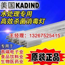 供应美国KADIND水处理紫外线杀菌消毒灯GPH1580T5L/95W图片