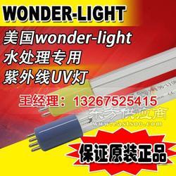 美国wonder紫外线杀菌灯GPH1000T5L/120W电子工业用纯水消毒灯图片