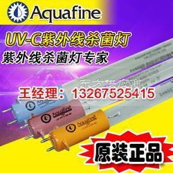 杀菌消毒设备3087 紫外线杀菌灯美国AQUAFINE杀菌灯纯水专用图片