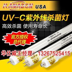 进口GPHHV1554T6L/320W大功率杀菌消毒灯指定代理美国KANADON图片