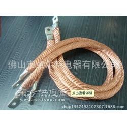 厂家热销各种规格铜绞线软连接图片