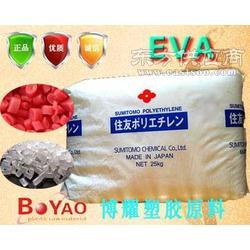 代理日本住友EVA原料原厂原包HE-10图片