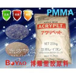 TF8 日本三菱丽阳 良好光学性能 耐刮擦 PMMA颗粒图片