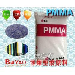 韩国LG原厂原包PMMA原料低价现货HI-835M图片