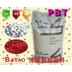 364-1001 美国基础创新 阻燃 PBT原料颗粒图片