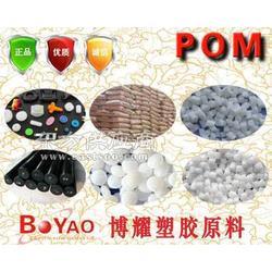 三菱工程塑料赛钢POM原料F40图片